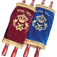 0239- Toy Sefer Torah