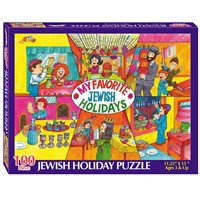 0273- Jewish Holiday Jigsaw Puzzles