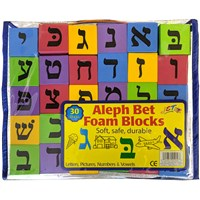 0287- Alef  Bet Foam Blocks