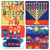 0311- Bead Art - Assorted (4 types)