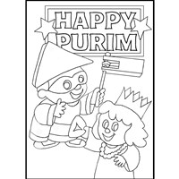 0330-P- Purim Sand Art - Bulk