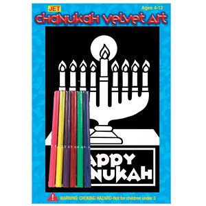 0341-M- Chanukah Velvet Art - Menorah