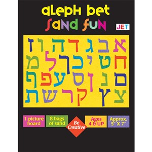 0357- Aleph Bet Sand Fun