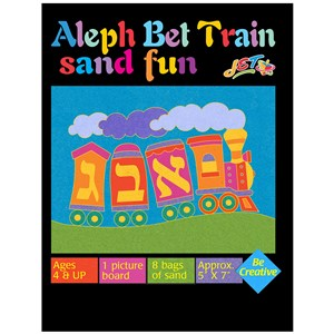 0369- Alef  Bet Train Sand Fun