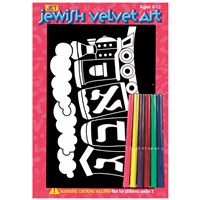 0430-AT- Alef Bet Train Velvet Art Bulk Boards