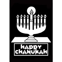 0430-M- Bulk Chanukah Velvet Art - Menorah