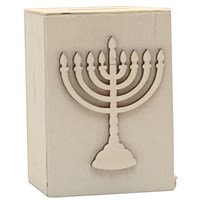 0482-A- Paint your own Tzedakah  Box  (menorah)