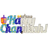 0529-  Happy Chanukah Wooden Sign (Bulk)
