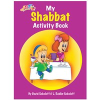 0903- Shabbat Mini Activity Book