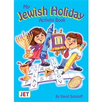 0905- Jewish Holiday Mini Activity Book