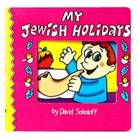 0924- My Jewish Holiday Board Book