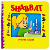 0925- Shabbat Board Book