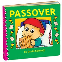 0928- Passover Board Book