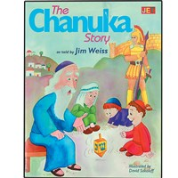 0930- Chanukah Story Coloring Book