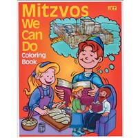 0933- Mitzvos We Can Do Coloring Book