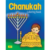 0964- Chanukah Coloring Book