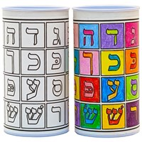 0990-DA- Color your own Alef  Bet Tzedakah Box, 2 x 4""