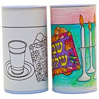 0990-DC- Color your own Shabbat Tzedakah Box,  2 x 4""