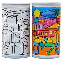 0990-DD- Color your own Yerushalayim Tzedakah Box,  2 x 4""