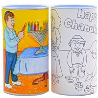 0990-DE- Color your own Chanukah Tzedakah Box,  2 x 4""
