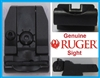 Factory Ruger Adjustable Rear Sight White Outline for Mark Series Pistols