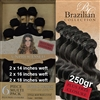 Brazilian Body Wave Remy Human Hair Weft 250g Full Head