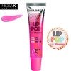 Multi-dimensional shimmer Lip Gloss GL2-05