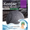 Bamboo and Charcoal Konjac Facial Sponge for Oily, Acne-Prone Skin