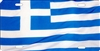 Greek flag personalized novelty front license plate Decorative vanity car tag