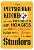 Pittsburgh Kitchen aluminum sign Decorative custom made Novelty Custom signs, personalized signs, Decorative signs, Aluminum signs, airbrush