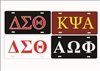 College fraternities and sororities Personalized Custom Novelty front License Plate Decorative Vanity Car Tag