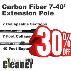 DomeCleanerPRO 40 Foot Carbon Fiber Extension Pole (DW-EP40)
