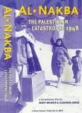 Al Nakba Documentary  DVD