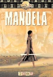 <br><br>Mandela: Son of Africa, Father of a Nation DVD, CD and Booklet Package<br><br>
