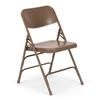 Beige Folding Metal Chair