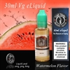 30ml VG Vape Juice Watermelon Flavor