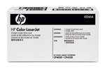 Genuine HP Color LaserJet CP4525 / CP4025 / Enterprise M651 / MFP M680 Toner Collection Unit CE265A