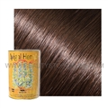 Avigal Henna Brown 4.5 oz