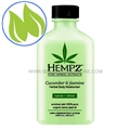 Hempz Cucumber & Jasmine Herbal Body Moisturizer 2.5 oz
