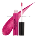 Purely Pro Cosmetics Lip Gloss Upgrade
