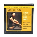 Moujan 2000 Cold and Hot Wax 6 oz
