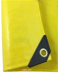 6x8 Yellow Heavy Duty Poly Tarp