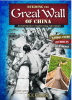 Building the Great Wall of China<br>An Interactive Engineering Adventure