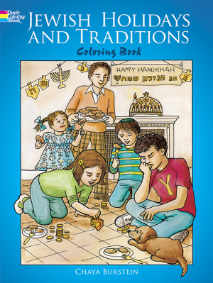 Jewish Holidays and Traditions Coloring Book