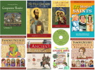 Connecting with History Beginner Core Book Package - Volume 2