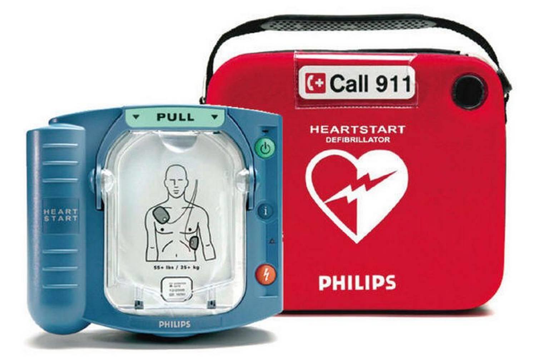 Philips Heartstart Defibrillator Wall Cabinet Cabinets