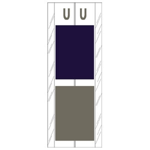 Acme Visible Label Letter U 4 x 1-1/2 102/Pack