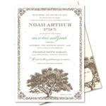 Tree Bar Mitzvah Invitations | American Rustic