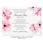 Watercolor Roses Bat Mitzvah Invitations | Delicate Roses