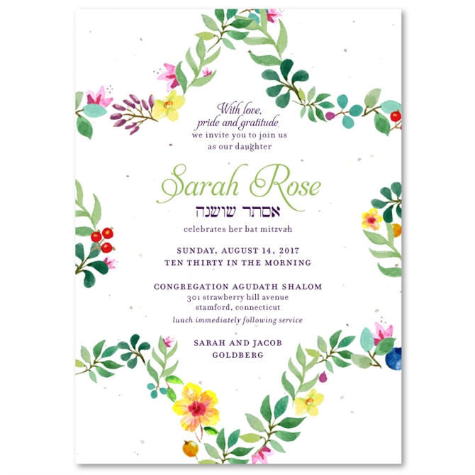 Bat Mitzvah Invitations With Floral Star Of David On Seeded Paper